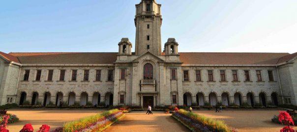 Top 5 universities in India